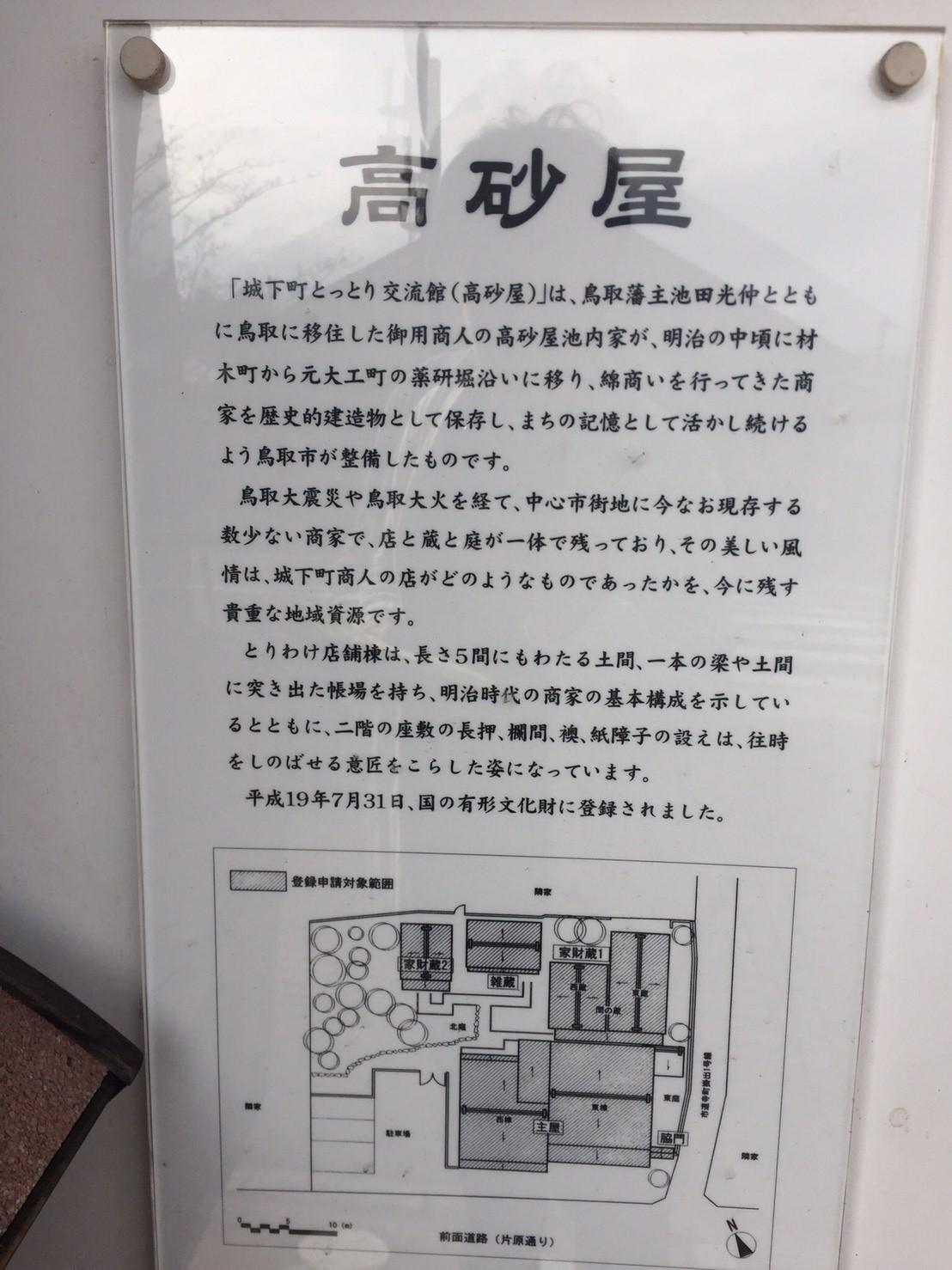 カレー放浪記 11_e0115904_13004706.jpg