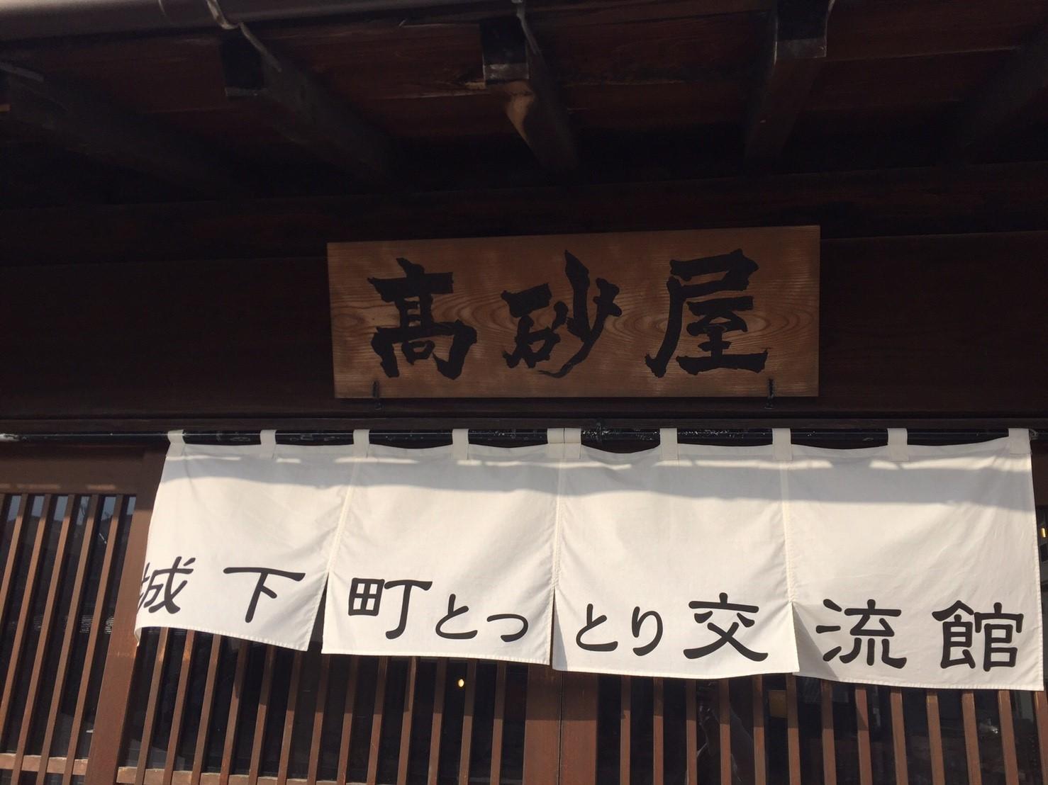 カレー放浪記 11_e0115904_13004893.jpg