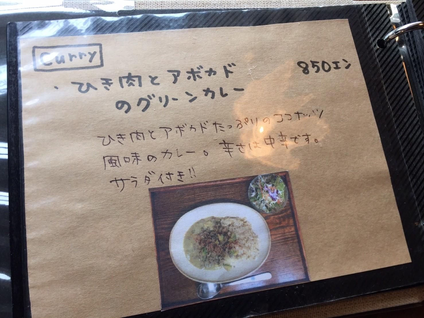 カレー放浪記 11_e0115904_14135133.jpg