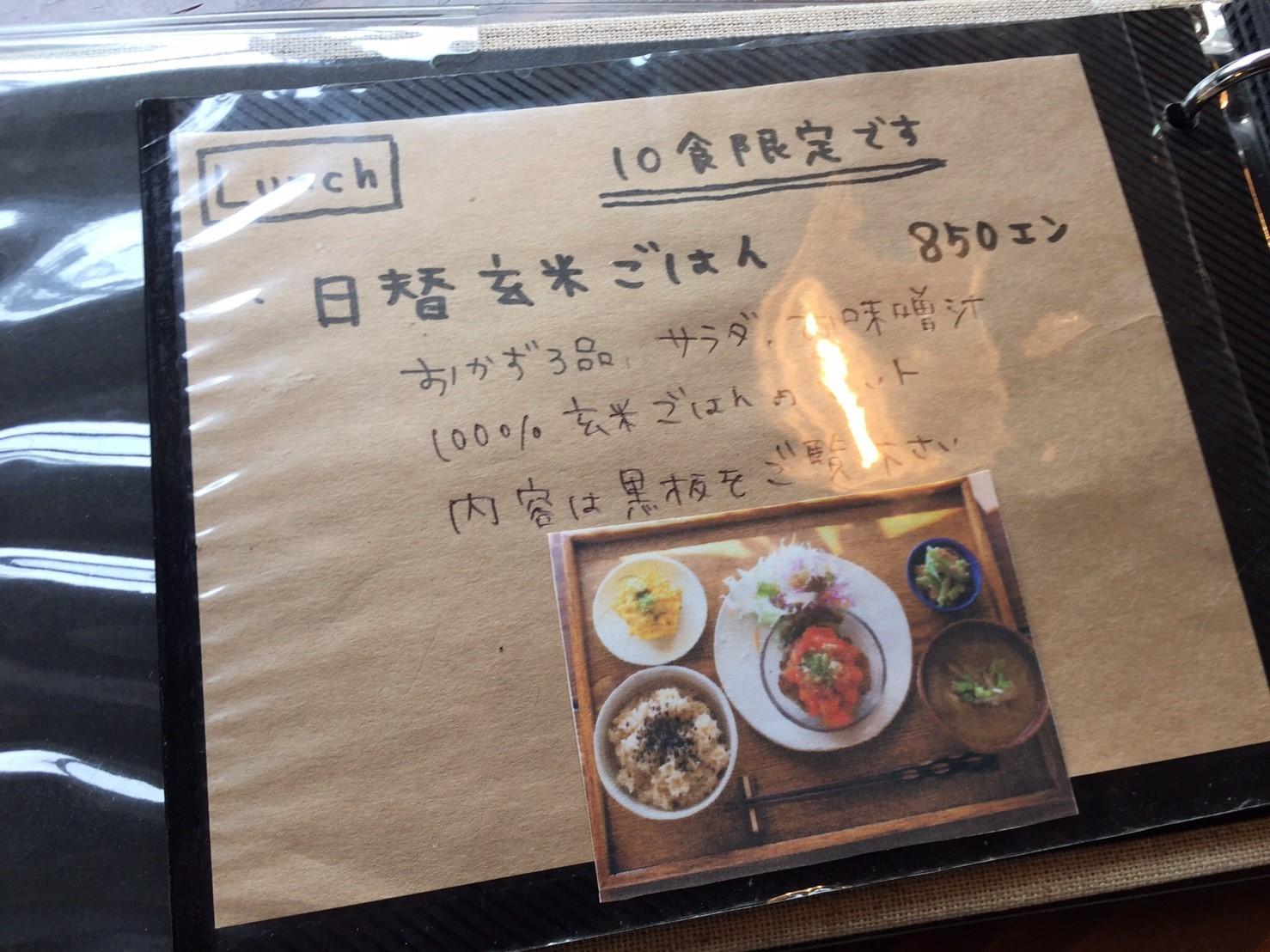 カレー放浪記 11_e0115904_14135241.jpg