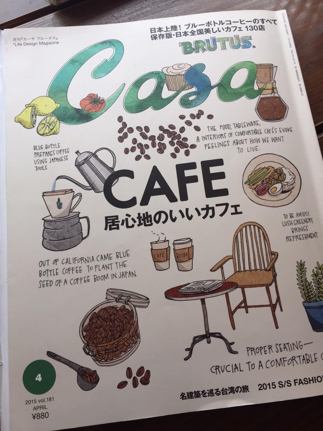 カレー放浪記 11_e0115904_14384891.jpg