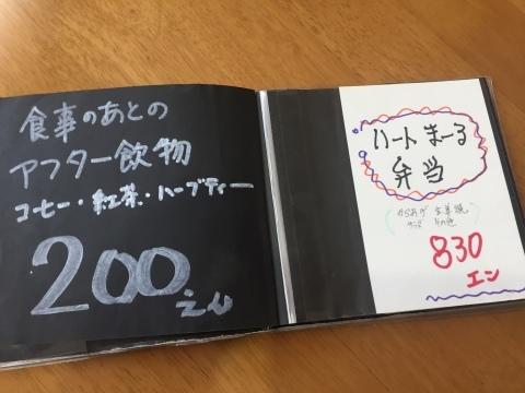 カレー放浪記 11_e0115904_14484465.jpg