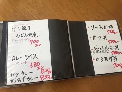 カレー放浪記 11_e0115904_14484608.jpg