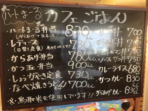 カレー放浪記 11_e0115904_14484706.jpg