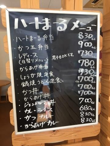カレー放浪記 11_e0115904_14484967.jpg