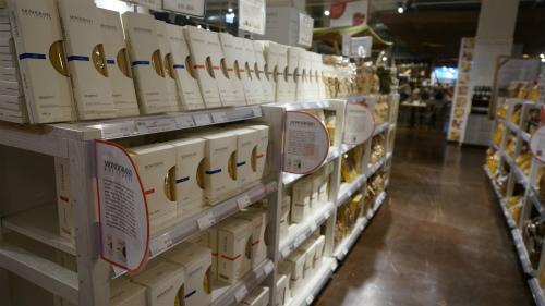 「アメリカのスーパーマーケットを視察して…」について_f0070004_17155856.jpg