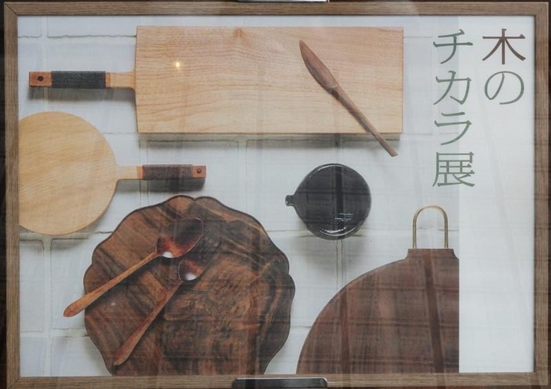 夏の終わりに東京アート散策 大室桃生さんの展示 編_f0351305_23173221.jpeg