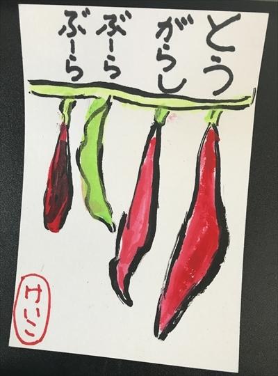 9月 絵手紙教室_f0299108_10582447.jpg