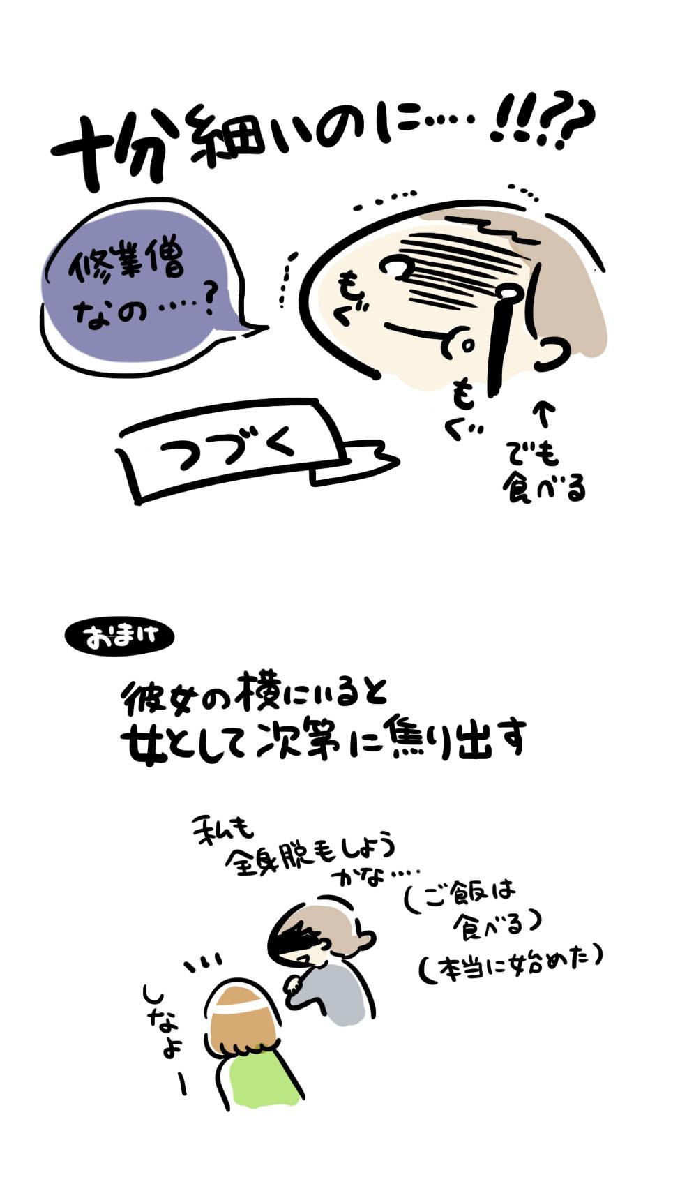 d0356209_20161705.jpg