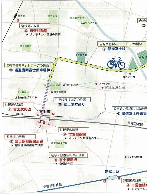 歩道との段差ゼロの自転車専用通行帯を整備中 JR富士駅から北に向かい旧国1を渡った県道鷹岡富士停車場線_f0141310_07461090.jpg