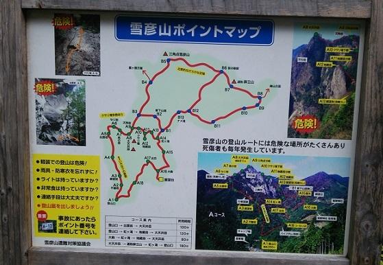 雪彦山(中平)_f0354314_13464253.jpg