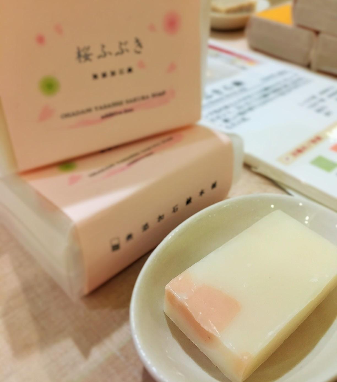 只今開催中!三木市の無添加石鹸を是非お試しください。_e0295731_16180320.jpg