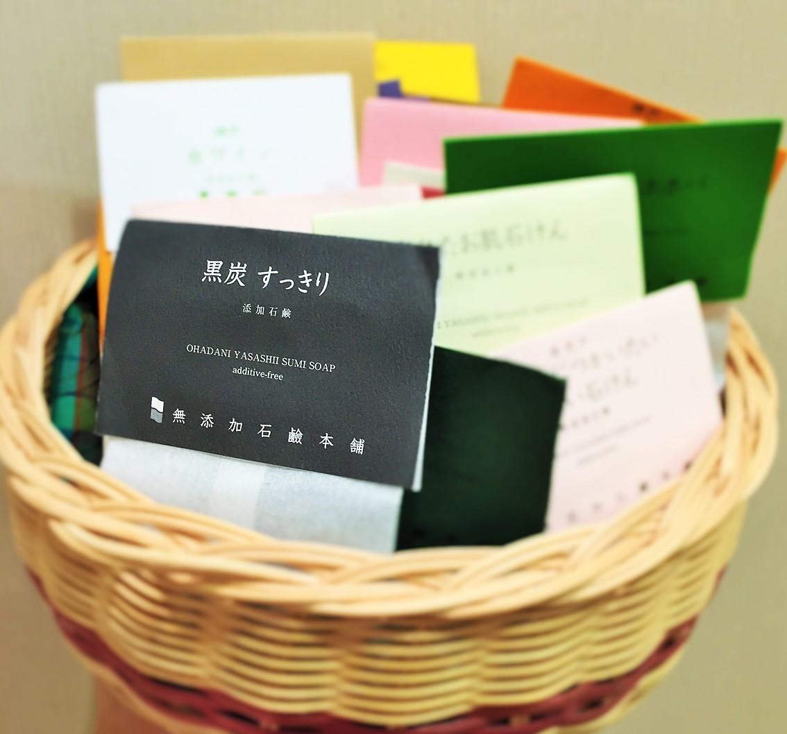 只今開催中!三木市の無添加石鹸を是非お試しください。_e0295731_16190196.jpg