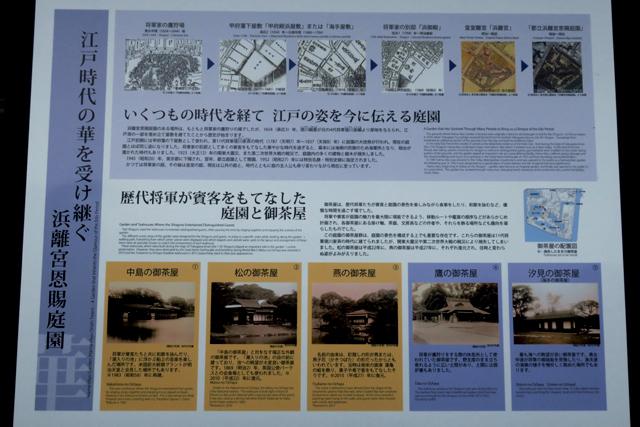 f0126932_2134670.jpg