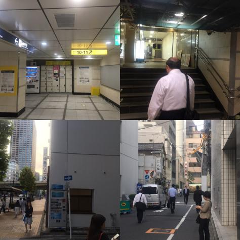 ウレタンゴム加工の立成化学東京支社への道順。 - ウレタンゴム加工