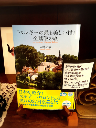 Tea Cozy@2017年9月_e0292546_03462307.jpg
