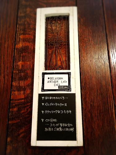 Tea Cozy@2017年9月_e0292546_03462815.jpg