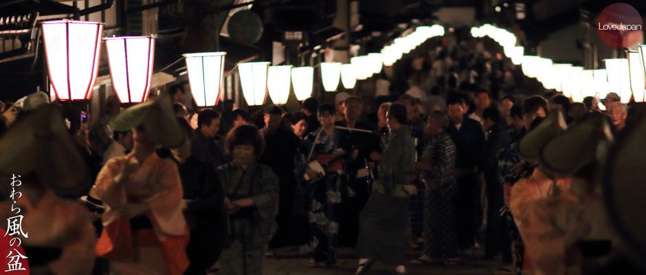 越中八尾 おわら風の盆2017 諏訪町町流し編 写真撮影記02_b0157849_19223484.jpg