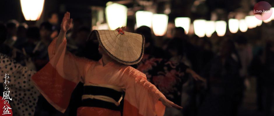 越中八尾 おわら風の盆2017 諏訪町町流し編 写真撮影記02_b0157849_19231670.jpg