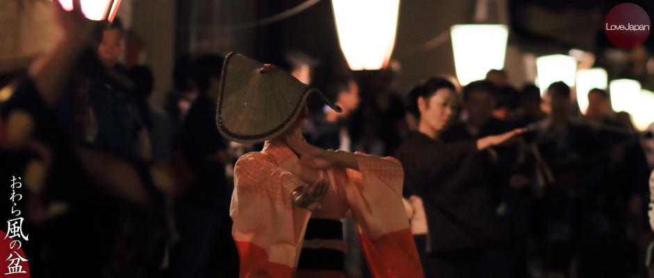 越中八尾 おわら風の盆2017 諏訪町町流し編 写真撮影記02_b0157849_19232586.jpg