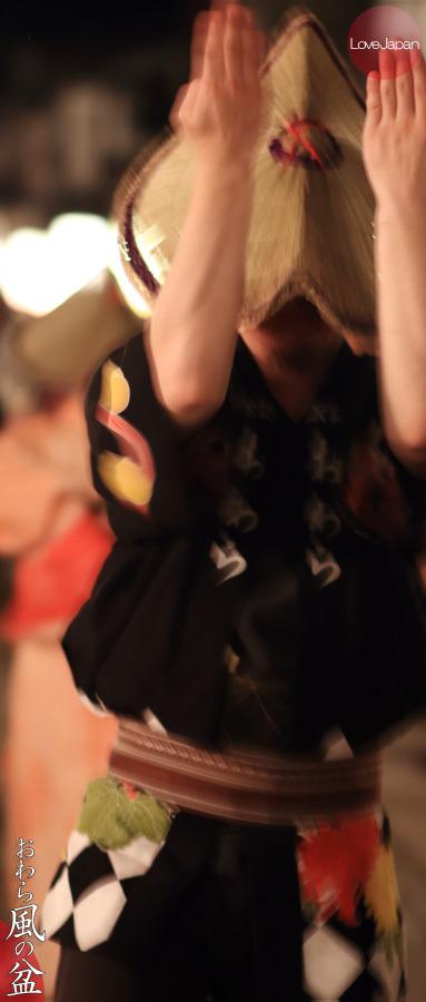 越中八尾 おわら風の盆2017 諏訪町町流し編 写真撮影記02_b0157849_19243239.jpg