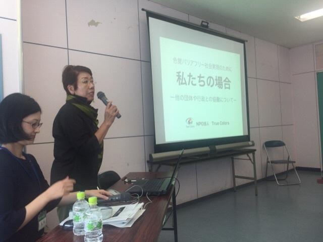 昨日は、朝から阪南市役所で多くの人に会いました_f0256164_11144857.jpg
