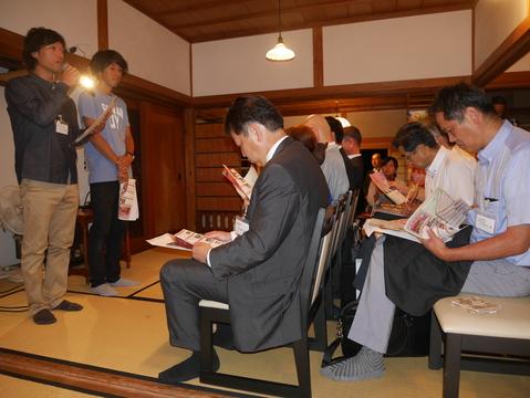 第十二回鎌倉芸術祭(10・6~12・23)OPR、浄智寺で開催_c0014967_2141336.jpg
