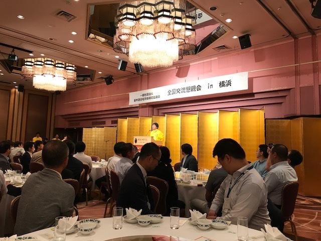 新住協全国総会横浜2017_c0189970_08423518.jpg