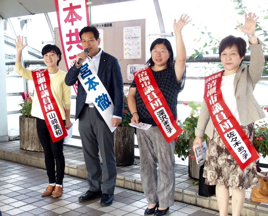 総選挙 東京20区から勝ち抜く 宮本徹衆院議員_b0190576_23141344.jpg