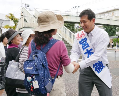 総選挙 東京20区から勝ち抜く 宮本徹衆院議員_b0190576_23141972.jpeg