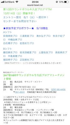 d0156986_20073282.jpg