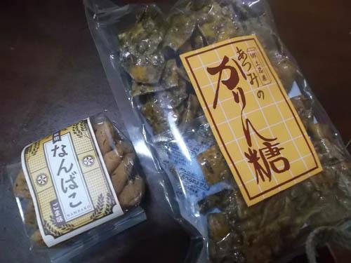 秋田の郷土菓子&雄和国際ダリア園_f0019498_14210204.jpg