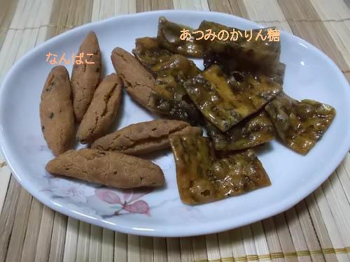 秋田の郷土菓子&雄和国際ダリア園_f0019498_14211157.jpg