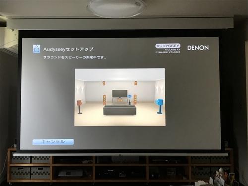 既存のお部屋に違和感のないスクリーン設置☆_c0113001_22471088.jpg