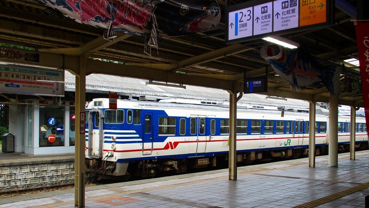 JR村上駅/村上屏風まつり_b0163804_23383313.jpg