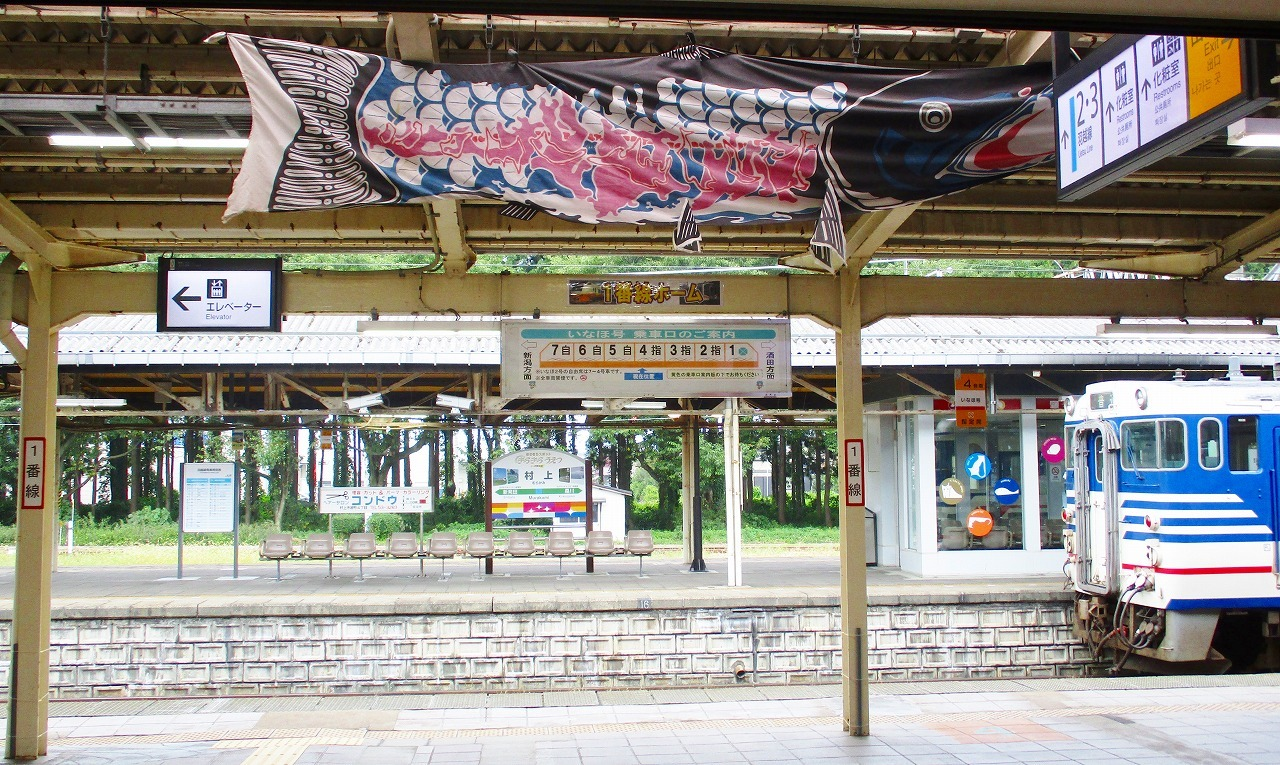 JR村上駅/村上屏風まつり_b0163804_23390052.jpg