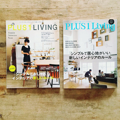 「PLUS 1 Living No100 autumn2017」掲載 _d0011404_2249418.jpg
