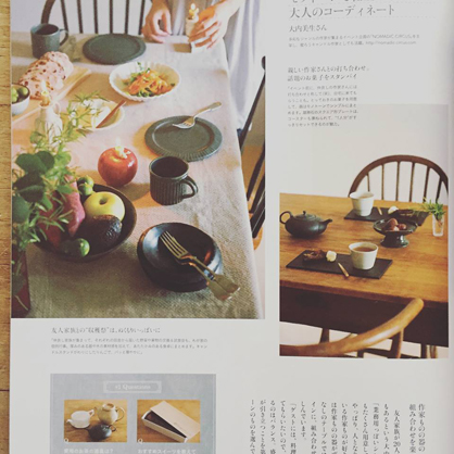 「PLUS 1 Living No100 autumn2017」掲載 _d0011404_2313452.jpg