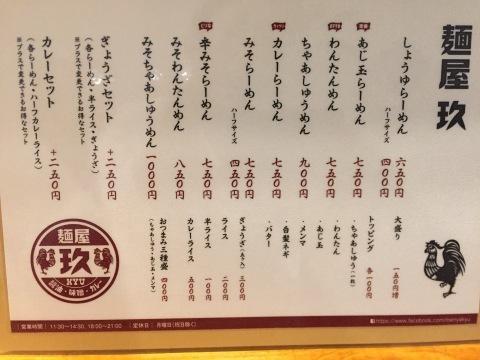 カレー放浪記 11_e0115904_05212501.jpg