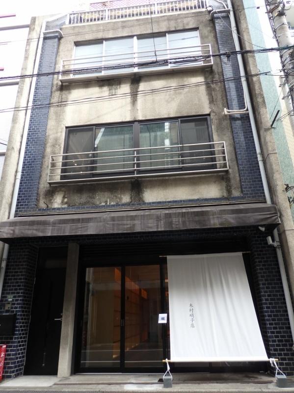 夏の終わりに東京アート散策 大室桃生さんの展示 編_f0351305_00093988.jpeg