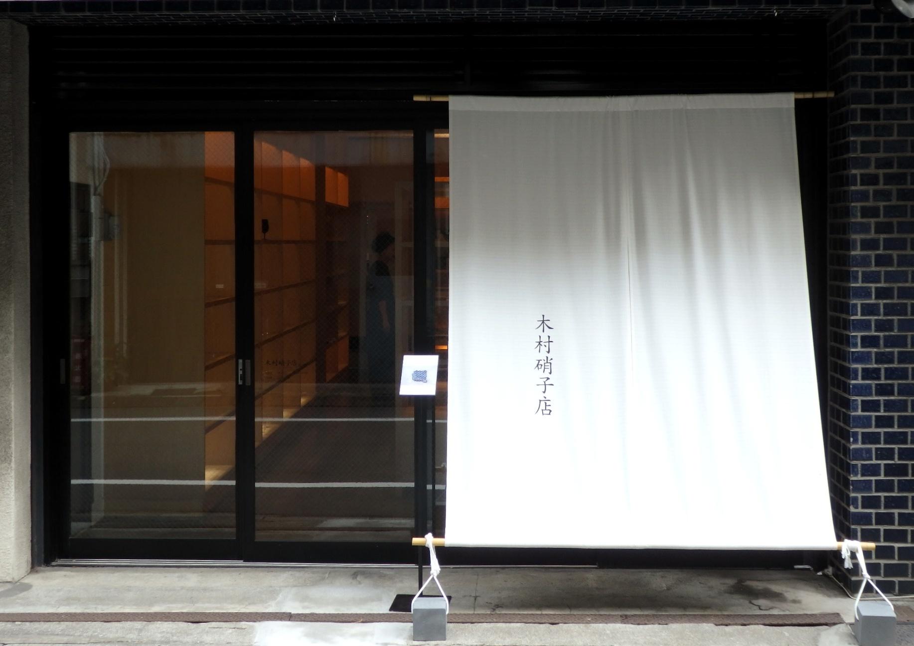 夏の終わりに東京アート散策 大室桃生さんの展示 編_f0351305_00110249.jpeg
