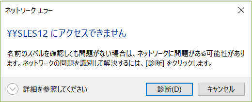 a0056607_14192641.jpg