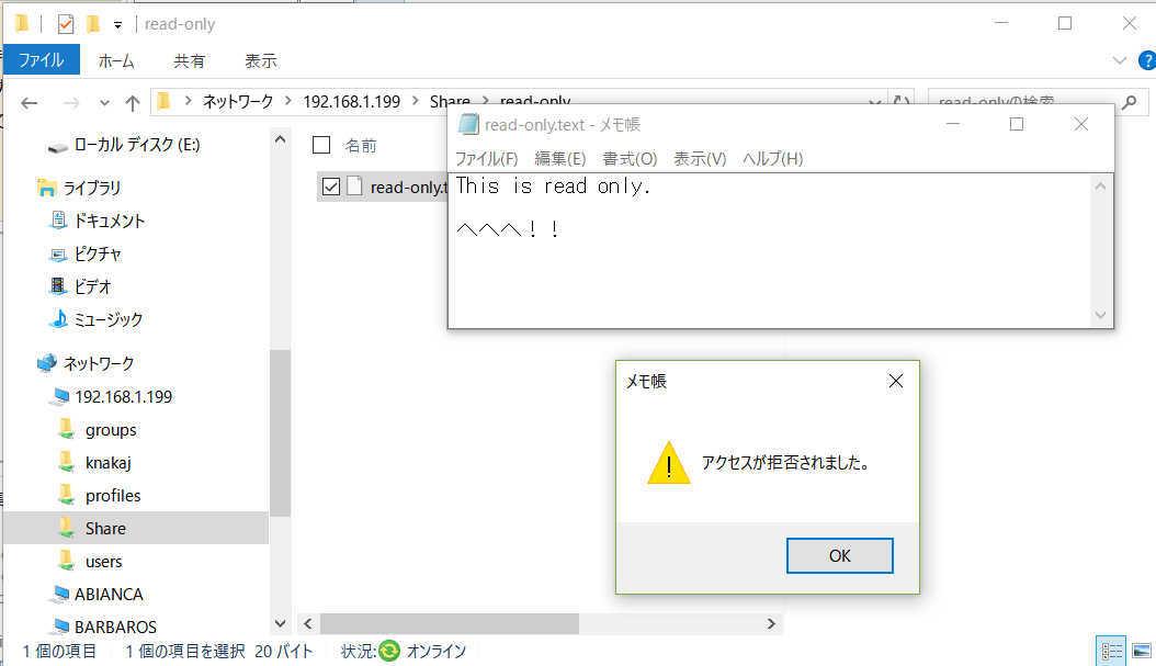 SUSE Linux (SLES12)で YaST を使った samba の導入_a0056607_14203895.jpg
