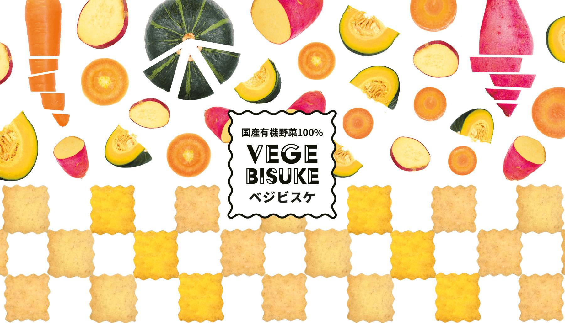 VEGE BISUKE / げんきタウン_c0222907_14350512.jpg