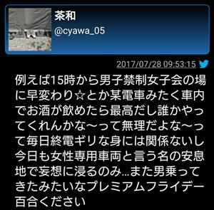 d0035307_18271859.png