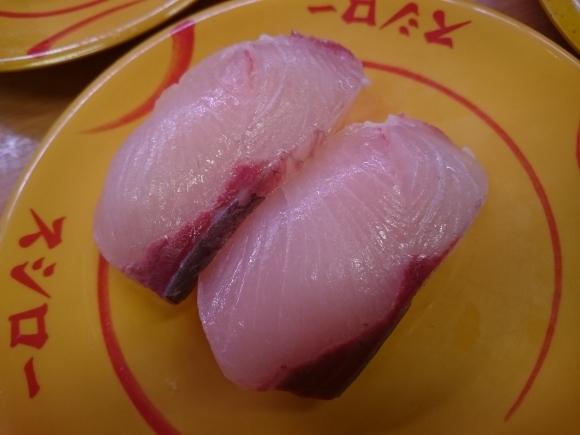 9/28 回転寿司スシロー日野バイパス店_b0042308_19202200.jpg