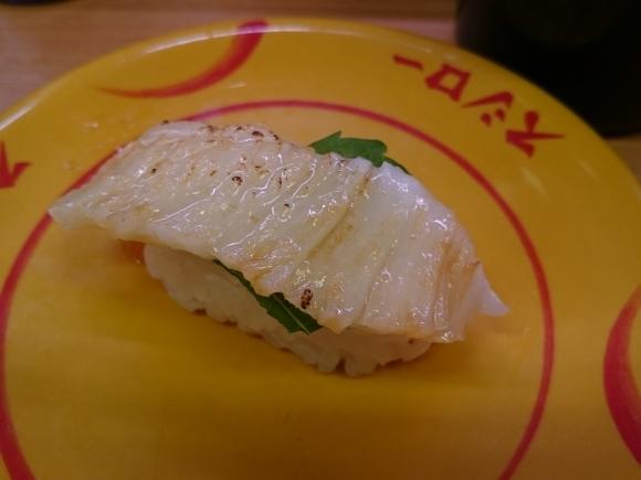 9/28 回転寿司スシロー日野バイパス店_b0042308_19340746.jpg