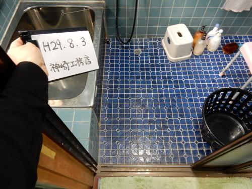 介護保険住宅改修 浴室タイル_d0130212_19204992.jpg