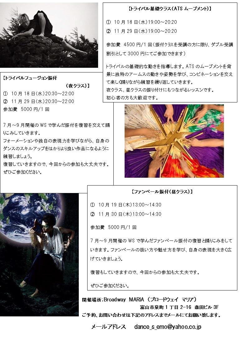 EYAMAX 月一回スペシャルレッスン_c0201916_22511866.jpg