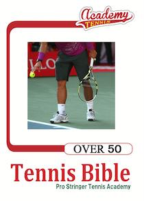 TENNIS BIBLE OVER 50 - プロストリンガー公式ブログ
